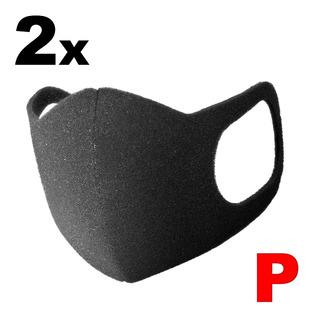 Mascara Airmask Material Confortável Kit Com 2 - Tamanho P