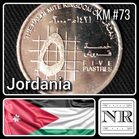 Jordania - 5 Qirsh - Año 2000 (1421) - Km # 73 - Cuadricula