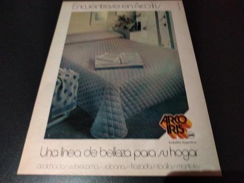 (pb722) Publicidad Clipping Ropa De Cama Arco Iris (promo 2)