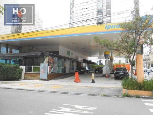 Imagem 1 de 16 de Terreno, 959 M² - Venda Ou Aluguel  - Barra Funda - São Paulo/sp - Te0036