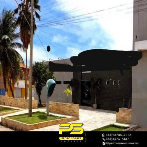 Imagem 1 de 2 de Prédio À Venda, 5800 M² Por R$ 12.000.000 - Recife/pe - Pr0048