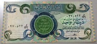 Cédula Do Iraque 1 Dinar Vf/mbc Muito Bem Conservada