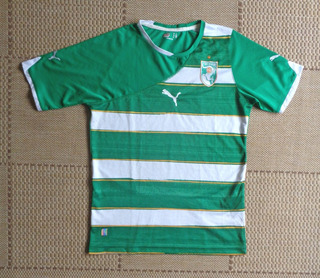 Camisa Original Costa Do Marfim 2010 Away