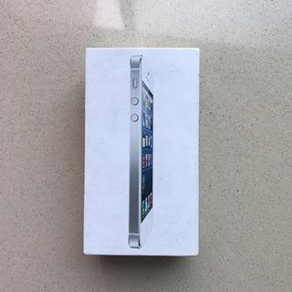Caja Para iPhone 5 Blanco 16gb