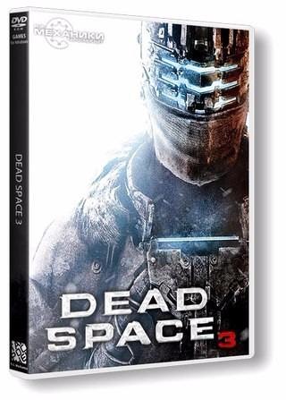 Dead Space 3 Limited Edition - Dvd Pc - Frete 8 Reais