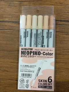 Set Neopiko Color Con 06 Tonos Piel