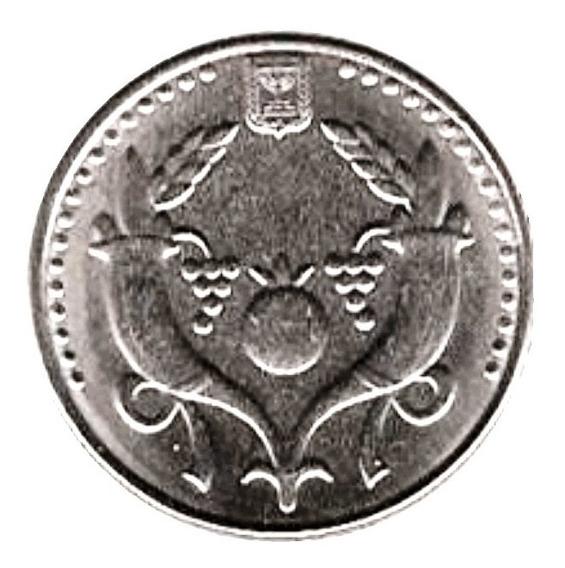 Israel Moneda 2 New Sheqalim 2008 - 3 Idiomas - Sin Circular