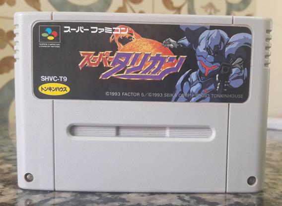 Super Turrican Super Nintendo