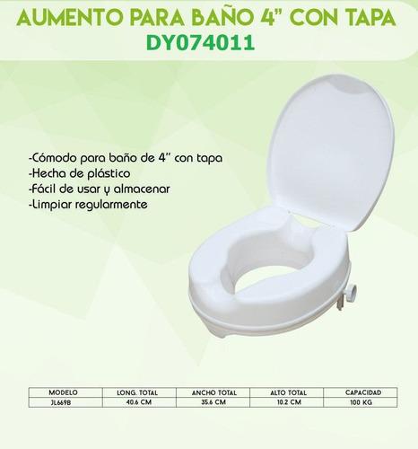 Imagen 1 de 4 de Aumento Para Baño Wc Mobicare 4 Pulgadas Con Tapa Dy074011