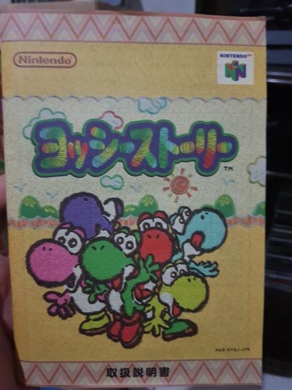 Yoshi Story N64