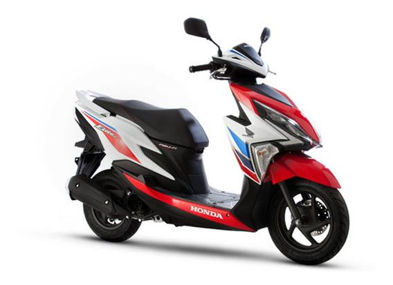 Moto Honda Elite 125 0km 2020 Blanca