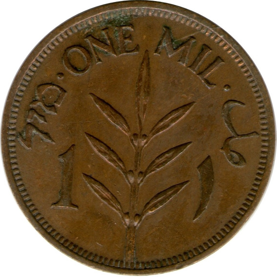 Spg Palestina ( Israel ) 1 Mil 1941