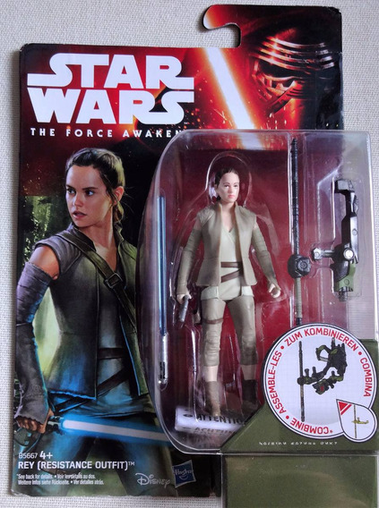Star Wars The Force Awakens Rey Resistance Outfit - Promo