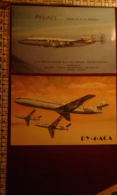 02 Cartão Postal Varig Py F2