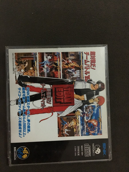 The King Of Fighters 95. Neo Geo Cd