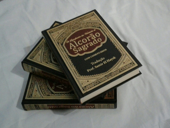 Alcorão Sagrado Com Notas Explicativas - Português Novo