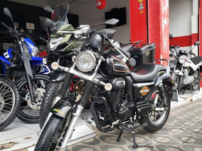Dafra Horizon 150 Ano 2017 Shadai Motos