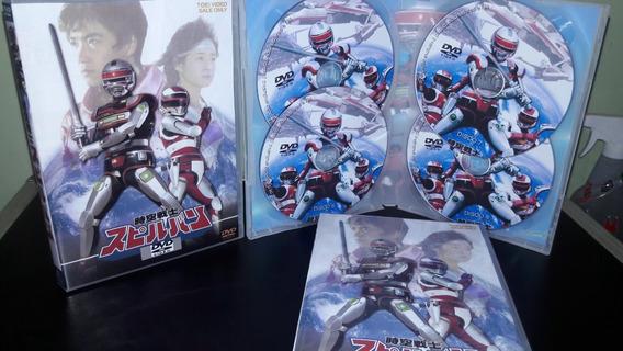 Dvd Box Spielvan ( Jaspion 2 - Completo 11 Dvds Toei Video )