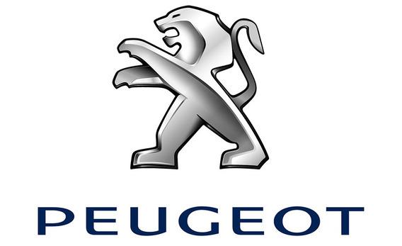 Peugeot Plan De Ahorro Vendo 100% 70/30 Permuto Tomo Compr