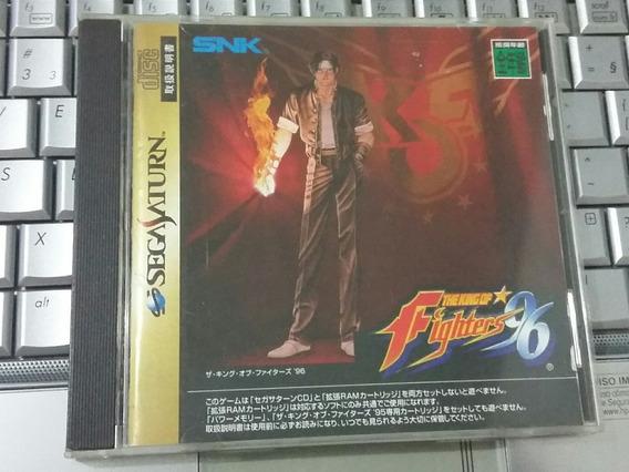 The King 96 Original - Sega Saturn