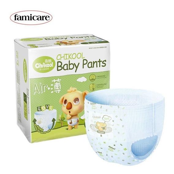 Calças De Bebê Fraldas Descartáveis Fraldas Crianças Calças