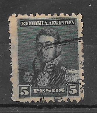 Argentina 1892 Tres Proceres Sol Chico $5 D 11 Gj161 Usd 8 *