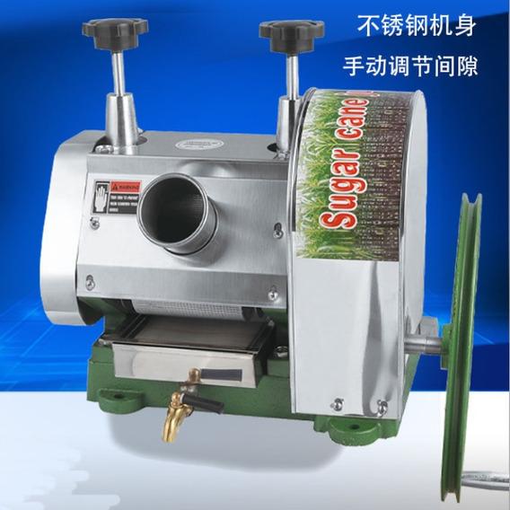 Extractor Exprimidor Jugo Cana Azucar Industrial Electrico