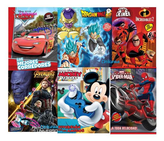 10 Libros Para Colorear Para Niño, Tamaño Carta 16 Dibujos