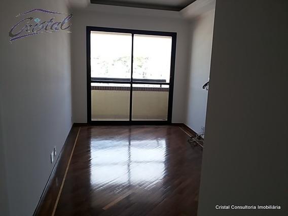 Apartamento Para Venda, 2 Dormitórios, Jardim Ester Yolanda - São Paulo - 21936