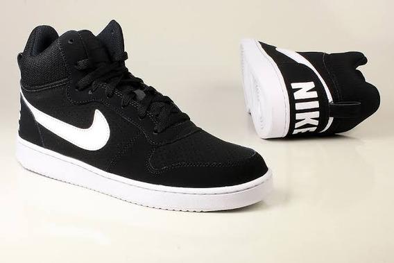 Tênis Nike Court Borough