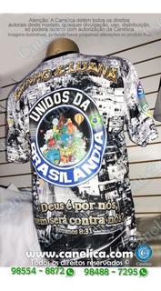Camiseta De Vila - Unidos Da Brasilândia