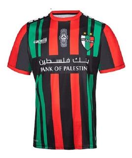 Camiseta Palestino De Chile 2019/20