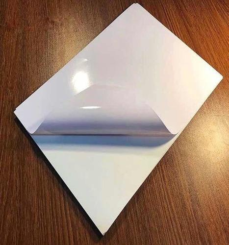 Imagen 1 de 9 de Papel Fotográfico Adhesivo A4. Alta Calidad X 25 Hojas