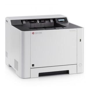 Impresora Wifi Multifunción Kyocera Ecosys Color P5026