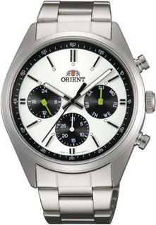 Reloj De Hombre Panda Orient Neo70 Wv0011uz