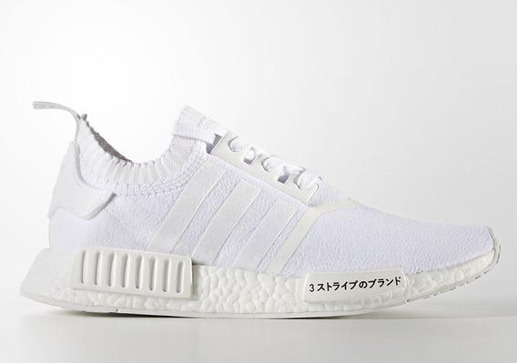 Zapatillas adidas Nmd Triple White Japan