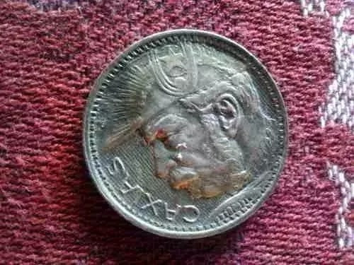 Moneda De Plata De Brasil De 1935 2000 Reis Duque De Caxias