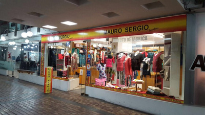 Local Comercial Galeria La Merced