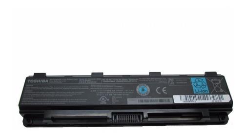 Imagen 1 de 3 de Bateria Para Laptop Toshiba  Sony Acer Dell Samsung