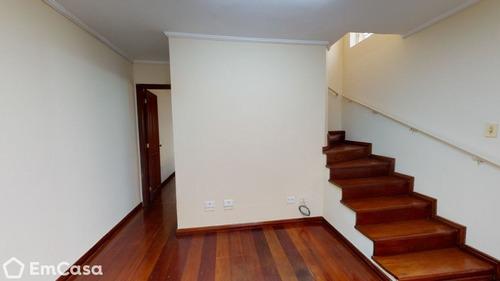 Imagem 1 de 10 de Casa À Venda Em São Paulo - 17225