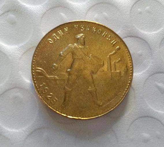 Moeda De Ouro 10 Rublos Russa 1925 24 K