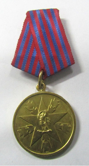Yugoslavia 1945 Medalla Orden Al Merito Nacion Texto Latin