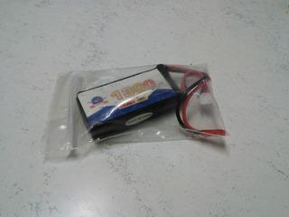 Repuesto Auto Rc Wl Toys Bateria Lipo 7,4 V X 1300 Mah.