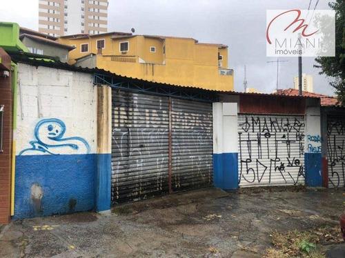 Imagem 1 de 14 de Galpão Para Alugar, 400 M² Por R$ 2.500,00/mês - Butantã - São Paulo/sp - Ga1365