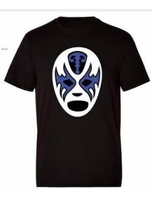 Camiseta Lucha Libre Atlantis / Con Envìo