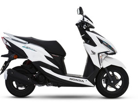 Honda Elite 125 0km Trimoto Financio Con Dni Y Recibo