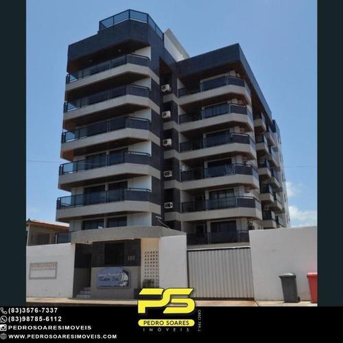 Imagem 1 de 12 de Cobertura Com 3 Dormitórios À Venda, 270 M² Por R$ 1.500.000,00 - Jardim Camboinha - Cabedelo/pb - Co0114