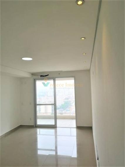 Lindo Apartamento Studio - Red Tatuapé - 4340