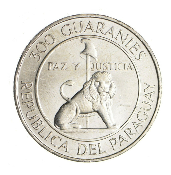 Guardia Imperial - Paraguay 300 Guaranies 1968-1973 Plata