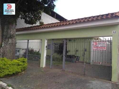 Imagem 1 de 15 de Casa - Vila Sao Francisco (zona Leste) - Ref: 848 - V-848